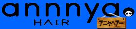 旭川市豊岡の新築美容室|一軒家ヘアサロン「annnya.HAIR~アニャヘアー」